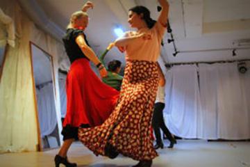 Flamenco Center bilder